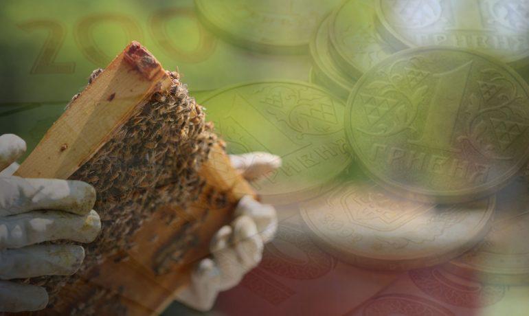 Державна допомога бджільникам