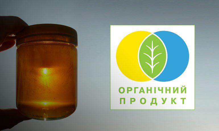 Вимоги до органічного бджільництва