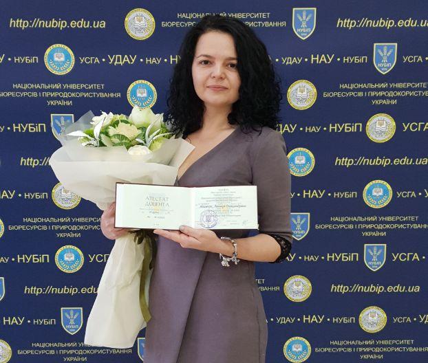 Леонора Адамчук
